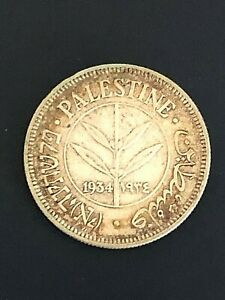 Palestine 50 Mils, 1934, silver 0.72, Key Date! Very Rare Coin, Only 398K minted