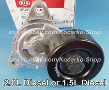 OEM 1.5L CRDi  Belt Tensioner Hyundai Lavita Matrix Click Getz #2528127060