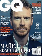 GQ Magazines for Men in Russian