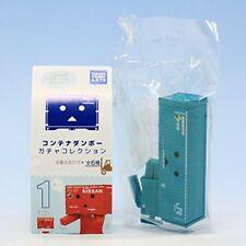Yotsuba&! Danbo X 48A-38000 Type Container ( Gachapon Tomix Danboard N Gauge)