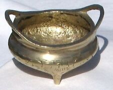 Vintage Solid Brass Container w/ Handles - Intracately Engraved