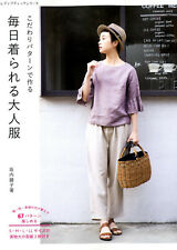 Everyday Sassy Clothes for Adults - Japanese Craft Pattern Book