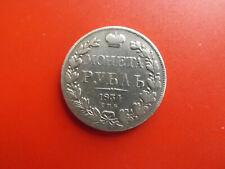 *Russland 1 Rubel 1834  НГ Silber * Nikolai I. (Al.2)