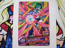 DRAGON BALL HEROES HGD5-24 GDM5 GOD MISSION ZARBON C COMMON CARD