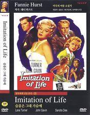 Imitation of Life (1959) Lana Turner / John Gavin DVD NEW *FAST SHIPPING*