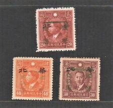 China 1945 Kaifeng Surch CNC on New Peking Issue (3v Cpt)c MLH CV$52-