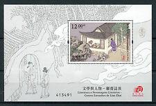 Macau Macao 2016 MNH Tales of Liao Zhai Liaozhai 1v M/S Literature Stamps