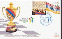 ARMENIA POSTCARD MAXICARD CHESS OLYMPIAD CHAMPION GERMANY 2009 R18029