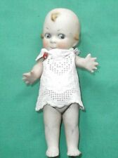 DOLLHOUSE DOLL Bisque Antico GOOGLY - / kewpie-type / Hertwig & Co. / Germania