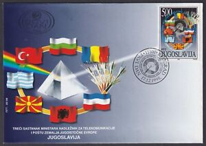 Yugoslavia, 1998, Meeting of Ministers of Communication, FDC