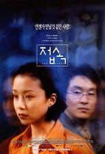 "KOREAN MOVIE ""The Contact"" DVD/ENG SUB/REGION 3/ KOREAN FILM"