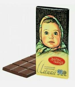 ✔2 Legendary Russian Milk chocolate Alenka Red October, 90grms × 2 SUPER PRICE