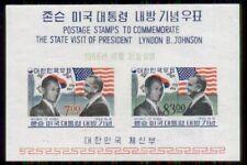 KOREA #545a President, Souvenir sheet, Mint Never Hinged,VF, Scott $16.00