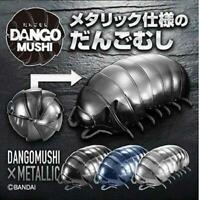 BANDAI Gashapon metaric Dango Mushi Pill Bug Roly Poly Figure Blue 1000% F/S