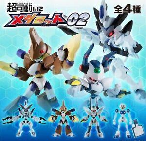 Super Movable Medabots Version 2 Chokado 1/12 Model Kit Action Figure Bandai New