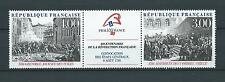 PHILEXFRANCE - 1988 YT T2538A bande - TIMBRES NEUFS** MNH LUXE