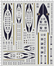 Self Adhesive Sticker decal CHINA POLICE GONGAN for model kits 20276