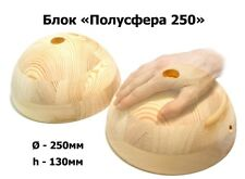 Wooden Hemisphere 250 mm Rock Climbing Training Finger Grips Hanging Pinch Grip