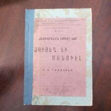 Original Hardcover 1900-1949 Antiquarian & Collectible Books