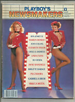Playboy's Newsmakers 1985