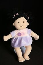 Manhattan Toy Co. Baby STELLA Cloth Doll - Black Hair, Brown Eyes Plush Toy