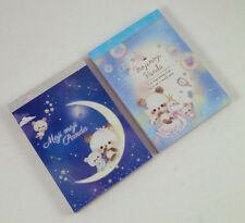 Moji Moji Panda Constellation Kawaii Crux Japan Mini Memo Pad LOT (2)