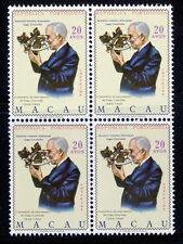 Macau 1969 Birth of Coutinho 100 Ann (1v Cpt, Block of 4) MNH CV$15-