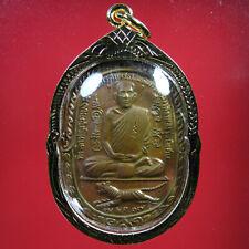 Thai Amulet Powerful Magic Buddha LP SUD coin Talisman Thai Amulet
