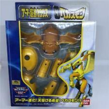 Bandai Digimon Adventure 02 armadura Kabuterimon Pegasusmon patamon figure