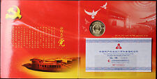 China 5 Yuan 2011 Communist Party 90th Coin With Original Folder Certificate