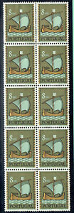 PORTUGAL 1960 PRINCE HENRY NAVIGATOR 8 Esc CARAVEL SHIP TOPICAL Block of 10