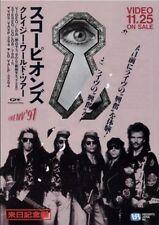 Scorpions Jap Video Flyer