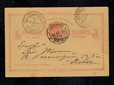 1895 Beira Mozambique Postcard cover to portugal Lisbon Postal Stationery