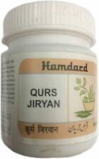 Hamdard Qurs Jiryan 50 tablets X  Pack of 3 | Free Shipping
