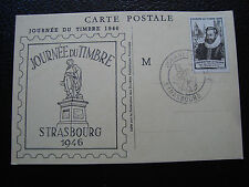 FRANCE - carte 1er jour 29/6/1946 (journee du timbre) (cy83) french (Y)