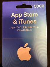 Japanese iTunes Gift Card/¥5,000/japanese/send fast