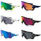 Gafas de sol Oakley Jawbreaker para ciclismo Óptica Oakley TOUR DE FRANCIA