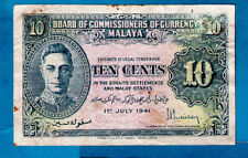 Malaya BRITISH P8 10 Cents KGVI Sign H Weisberg UNIFACE 01.07.1941 VF+ EX SCAR