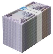 Iraqi 50 Dinars X 1,000 (1000) Pieces (PCS), 2003, P-90, UNC, Brick, 10 Bundles