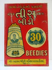 "Vintage 30 Chhap Beedies Tin Sign Board Advertising Cigarettes Collectibles ""F"