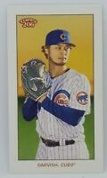 YU DARVISH  2020 TOPPS 206 T206 WAVE 5 PIEDMONT BACK Chicago Cubs