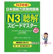 Quick Mastery of N3 Listening Comprehension Workbook JLPT Speed Master Japanese