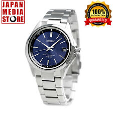Seiko SELECTION SBTM239 Solar Powered Atomic Radio Watch 100% Genuine JAPAN