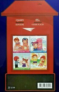 144.THAILAND UNUSUAL DIE CUT STAMP S/S LETTER BOX. LETTER WRITING  .MNH