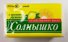 """Laundry soap """"Sun"""", with the scent of lemon, 140 g"""