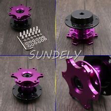 UNIVERSAL CAR QUICK RELEASE SNAP OFF STEERING WHEEL HUB ADAPTER BOSS KIT PURPLE