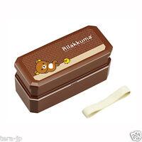 Rilakkuma Lunch box Bento Two Tier w/Chopsticks San-X Japan