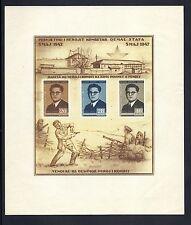ALBANIA 1947 Death Anniversary of QEMAL STAFA (souvenir sheet) VF NGAI