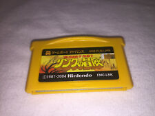 The Legend of Zelda 2 Japan Import (Nintendo Game Boy Advance) GBA Game Exc!