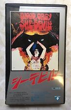 Blood Orgy of the She-Devils VHS Motion Picture Japan Version Cult 1973 Horror